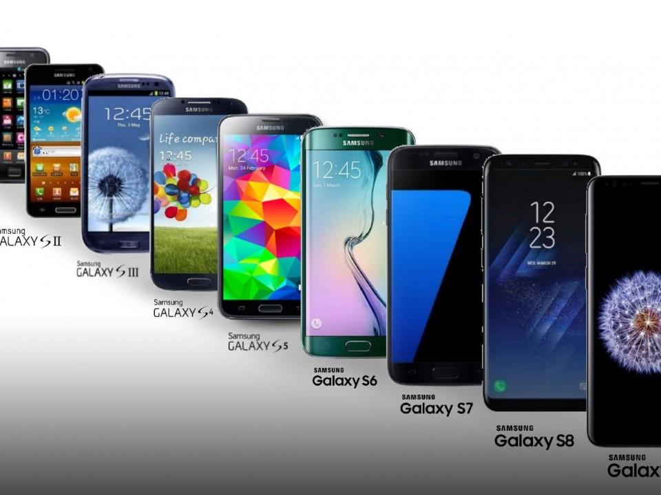 Samsung Galaxy dòng S