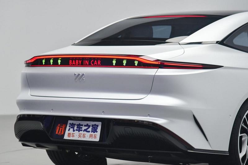 Công suất của xe điện IM L7 được cho là đạt mức 540 mã lực